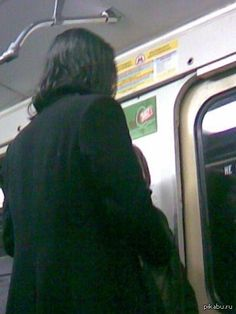 Transgresiya?  What if there is a subway!  Noticed the reappearance of Professor Snape's Muggle :) Photography is not mine (the vast expanses of the network).