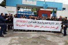 الإداريون المتدربون بمركز #طنجة يحتجون لتحقيق مطالبهم  >>شاهد التفاصيل بالفيديو: http://ift.tt/2gKw9sY