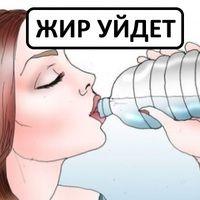 Жир на животе уходит за 4 дня, если в воду добавить самый обычный...