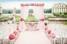свадебная арка -  wedding arch