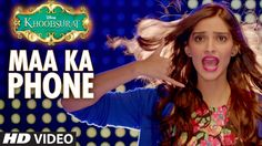 Exclusive: Maa Ka Phone VIDEO Song | Khoobsurat | Sonam Kapoor | Bolllyw...
