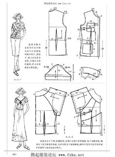 Bodice Pattern, Tunic Pattern, Collar Pattern, Sewing Paterns, Easy Sewing Patterns, Pattern Drafting Tutorials, Sewing Tutorials, Dress Tutorials, Blouse Patterns