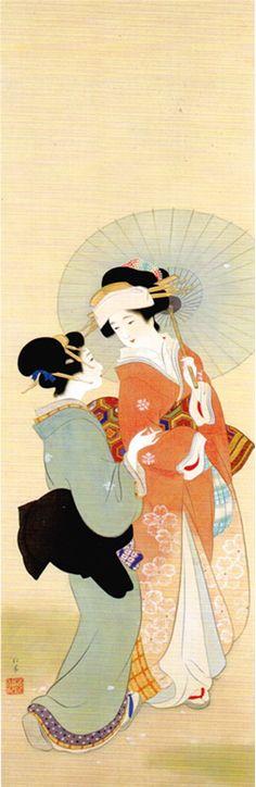 syouen_sakuragari1.jpg (253×777)