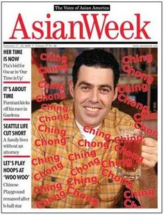 2006 Carolla played a long long LONG ching chong rant because that is how asian actors speak when they accept awards