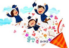 이미지투데이 일러스트 페인터 졸업 축하 즐거움 친구 한글 통로이미지 tongroimages imagetoday illust illustration painter joyful graduation celebration friend hangul