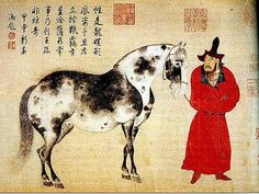 research shows that it is actually a very old (prehistoric) coat color. Illustrations show that the spotted horse color occurred both in China and elsewhere in antiquity.