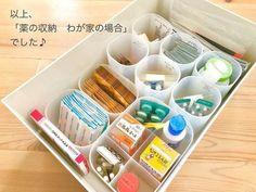 Muji Storage, Closet Storage, Locker Storage, Home Organisation, Storage Organization, Muji Home, Diy Home Interior, Konmari Method, Love Home