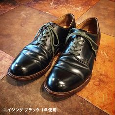 School Fashion, Men's Fashion, Business Shoes, Leather Art, School Style, Navy Shoes, Man Style, Shoe Collection, Old School