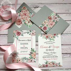 """Приглашение в конверте """"Нежные цветы"""" - розовый, бледно-розовый, персиковый, серый, приглашения на свадьбу, пригласительные, свадебные приглашения, приглашение на свадьбу, wedding invitation, wedding stationery, flowers, watercolor, invitation"""