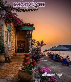 astronomy - Taverna by the sea, Limeni, Mani, Greece photo on Sunsurfer Jamaica Vacation, Need A Vacation, Bali Travel, Greece Travel, Bora Bora, Tahiti, Best Vacations, Vacation Destinations, Vacation Ideas