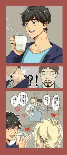 Wish I could understand what they're saying😌 Otaku Anime, Anime Manga, Anime Guys, Banana Art, Fishing Humor, Fanarts Anime, Fish Art, Anime Ships, Fujoshi