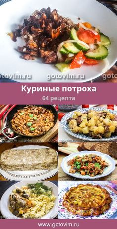 Baked Chicken Recipes, Beef Recipes, Vegetarian Recipes, Cooking Recipes, Healthy Recipes, Healthy Food, Cooking Beets In Oven, Cooking Roast Beef, Weeknight Meals