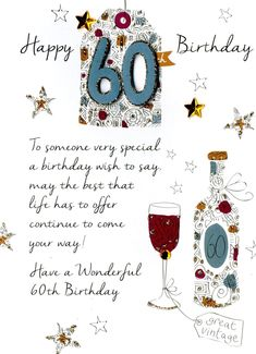 Male 60th Birthday Greeting Card Second Nature Just To Say Cards
