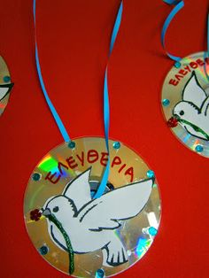 Προσχολική Παρεούλα Weird Holidays, National Holidays, Washer Necklace, Crafts For Kids, November, Easter, Peace, One Day, Classroom
