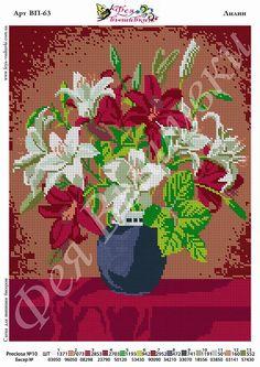 Cross Stitch Rose, Stitch 2, Cross Stitch Flowers, Cross Stitch Patterns, Rose Croix, C2c, Amazing Flowers, Cross Stitching, Needlework