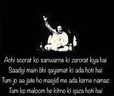 Rahat Fateh Ali Khan, Nusrat Fateh Ali Khan, Nfak Lines, Ramadan Images, Love Romantic Poetry, Remember Quotes, Urdu Shayri, Boys Dpz, Deep Love