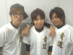 Namidai, Takahiro Sakurai, Dia no Ace Event | Namikawa Daisuke official blog (Aug 30, 2014) Daisuke Namikawa, Takahiro Sakurai, Voice Actor, Season 3, Comebacks, The Voice, Actors, Image, Blog