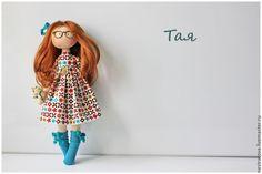 Купить Тая. Интерьерная кукла. - разноцветный, кукла ручной работы, кукла, кукла в подарок, подарок