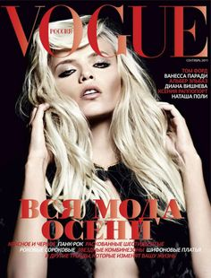 60 covers Vogue Paris May and June-July Vogue Russia September by Karl Lagerfeld. Vogue Australia October by Thomas Nutzl. Vogue Nippon January by Craig McDean. Vogue Magazine Covers, Fashion Magazine Cover, Fashion Cover, Vogue Covers, Natasha Poly, Fashion Bible, Fashion Books, Fashion Magazines, Dior