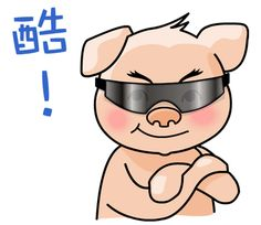 HONEY PIG 甜心小豬 II