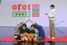 Photo album containing 14 pictures of BTOB Sungjae, Minhyuk, Btob Members, Mini Apple, Pop Group, Funny Photos, Mini Albums, Idol, Reading