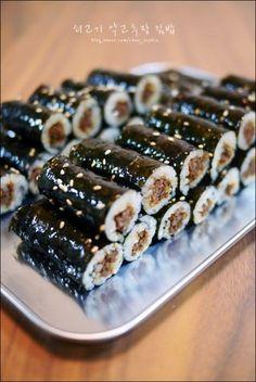 두 가지 재료로 만드는 '쇠고기 약고추장 김밥' : 네이버 블로그