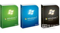 5年後掰掰 微軟今起停止Win 7主要支援