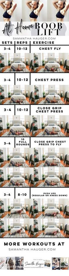 At Home Boob Lift -home workout. Chest workout for women. Chest workout. Natural boob lift. At home workouts. Free workouts.