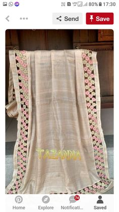 Nice net border on cotton saree Hand Embroidery Dress, Cutwork Embroidery, Embroidery Suits Design, Hand Embroidery Designs, Embroidery Scarf, Stylish Dress Designs, Dress Neck Designs, Saree Blouse Designs, Cutwork Saree