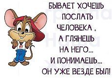Wise Quotes, Inspirational Quotes, Russian Humor, Funny Expressions, Clever Quotes, Funny Quotes About Life, Good Thoughts, Man Humor, In My Feelings