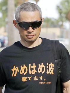 Funny Tshirts, Dragon Ball, Mens Sunglasses, Smile, Baseball, Guys, T Shirt, Shoes, Fashion