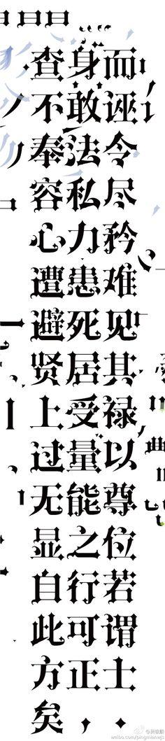 歌宋草稿第一版