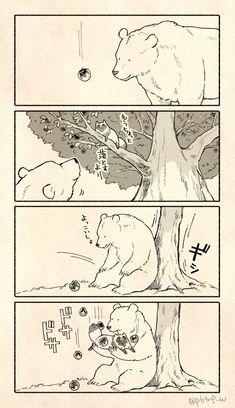 Animals And Pets, Cute Animals, Cat Comics, Cute Love, Doujinshi, Comic Strips, Design Art, Vintage World Maps, Wildlife