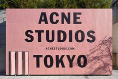 Acne Studios opens up in Tokyo Acne Studios, Environmental Graphics, Environmental Design, Pop Up, Wayfinding Signage, Best Natural Skin Care, Fashion Branding, Retail Design, Store Design