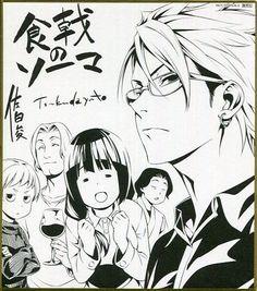 Shokugeki no Soma// Kojirou Shinomiya and Hinako Inui