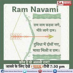 ram navmi wishes in hindi इस रामनवमी पर जाने असली राम कौन है Muslim Quotes, Hindi Quotes, Art Quotes, Ram Navmi, Happy Ram Navami, Birthday Posts, Happy Wishes, Creativity Quotes, Happy New Year 2019
