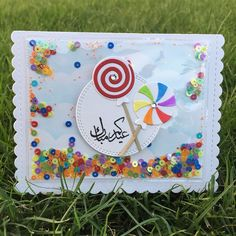 Lollipop Shake Card كروت العيد للطلب التواصل على الخاص يدوي #papertreyink #اعمال #papersmooches #timholtz #papercrafts #cardmaking #stampinup #card #paper #sizzix #كروت #mamaelephant #MFTstamps #myfavoritething #lawnfaw#عيديات #عيد Candy Cards, Shaker Cards, Pinwheels, Birthday Cards, Thoughts, Bday Cards, Wind Spinners, Weather Vanes, Tanks