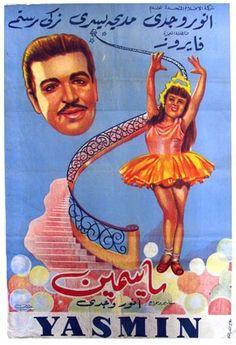 Poster promoting Anwar Wagdi's 1951 film 'Yasmin'