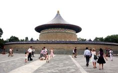Beijing Temple of Heaven Pictures, TravelChinaGuide.com