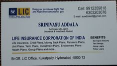 Life Insurance Agent, Life Insurance Quotes, Group Insurance, Life Insurance Companies, Investment Companies, Life Insurance Corporation, Child Plan, English Learning Spoken, Insurance Marketing