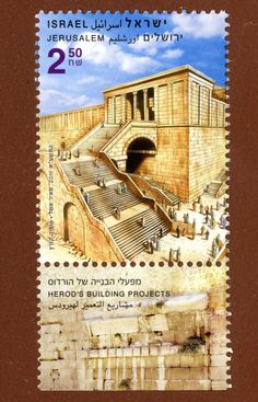 Temple Mount stamp001
