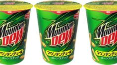 Mountain Dew-flavored Cheetos are the nerdiest food ever invented