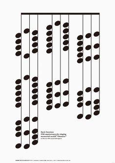 Suzie Kuroiwa 45th Anniversary for singing |  Terashima Design Co.    So awesome!