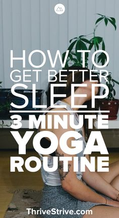 Want to get better sleep? Doing yoga before bed is a great way to unwind and relax. This yoga for beginners will help you fall asleep, improve flexibility, and improve digestion.