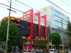 Nakameguro Head Office(Meguro-ku Tokyo)