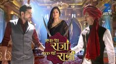 Ek Tha Raja Ek Thi Rani 30 December 2015 Acelebritynews,Indian Dramas, Pakistani Drama, Morning Shows, Watch Full HD Video, Online Watch, Watch Live