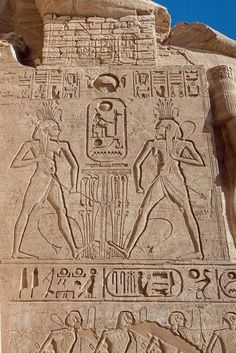 Ancient Egypt History, Ancient Egyptian Art, Ancient Aliens, Old Egypt, Egypt Art, Luxor Egypt, Ancient Artifacts, Ancient Civilizations, Archaeology