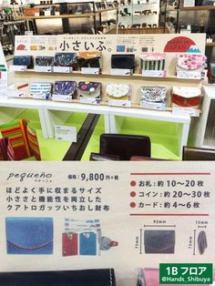 Magazine Rack, Twitter, Storage, Home Decor, Purse Storage, Room Decor, Store, Home Interior Design, Home Decoration