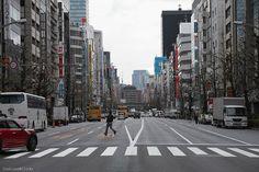 way to Akihabara