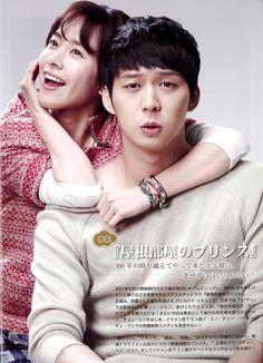 """[HD/Scans] Yoochun en """"Crea-Star"""" Vol. 15 (Edición de Abril 2013)   JYJ CHILE"""